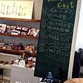 toast chat-02.JPG