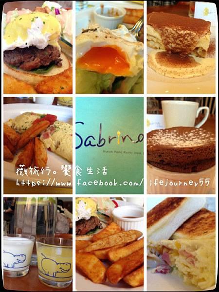 紗汀娜好食Sabrina House-01.JPG