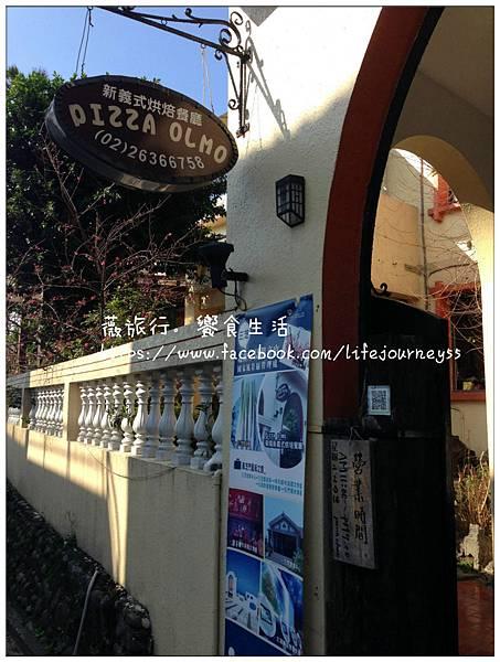 Pizza Olmo-05.JPG