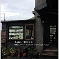 Sunny Room陽光味宿-04.jpg