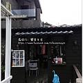 Sunny Room陽光味宿-11.jpg