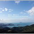 Sunny Room陽光味宿-15.jpg
