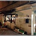 黑米CAFÉ.BISTRO pixnet_1.jpg