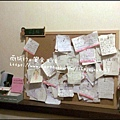 宜蘭-河風民宿05.JPG