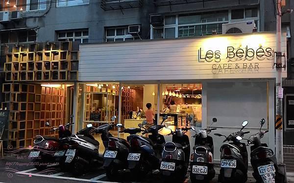 Les Bebes cafe & bar -1.jpg