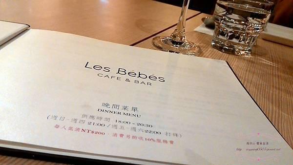 Les Bebes cafe & bar -2.jpg