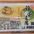 食譜-乾煎豆腐-02.jpg
