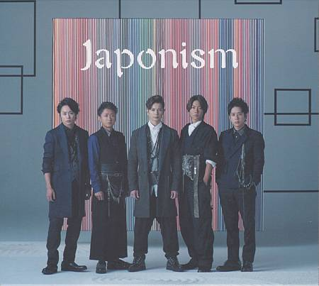 Japonism_0000.jpg