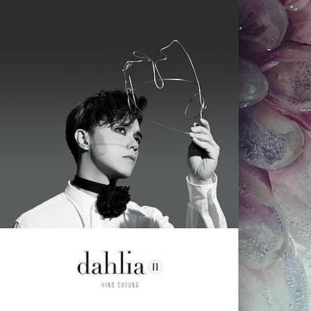 Dahlia II.jpg
