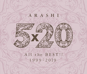 Arashi_-_5x20.png