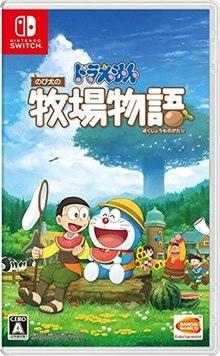 220px-多啦A夢牧場物語.jpg