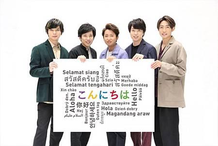 20191104_arashi_ig%20(1).jpg