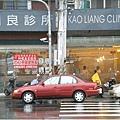 kl-clinic.jpg