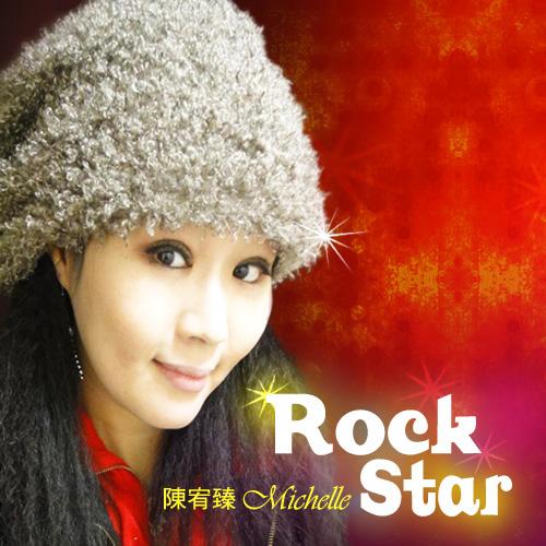 iCD_71 陳宥臻《Rock Star》專輯封面
