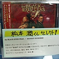 松本推薦盤!BEP...MONKEY BUSINESS
