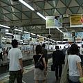 東急東橫線澀谷站