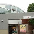 代官山車站