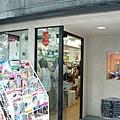 終於讓我買到ORICON的代官山小書店