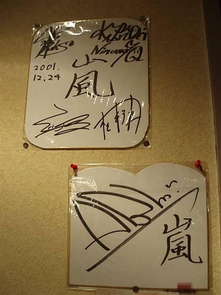 很微妙的兩張簽名板xD