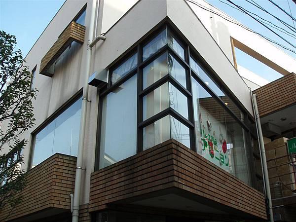 下北澤<芭蕾用品店