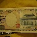 新版二千円札