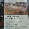 EUROPEAN EYES