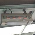 電車會移動的顯示板