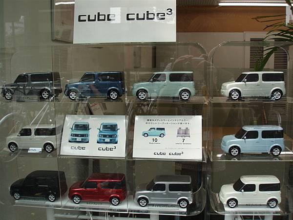 回池袋的路上<CUBE模型發現!!