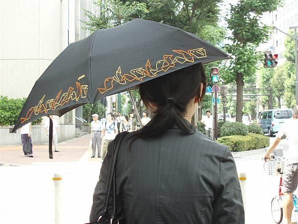 回池袋的路上<路人的傘兒