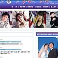 客家文化傳播網頁設計.jpg