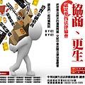 中華民國法律.jpg