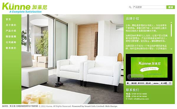 Kunne : 吸尘器,扫地机 | SEO Website