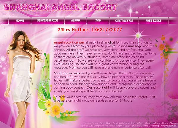 Shanghai Angel Massage Escort : SEO Website