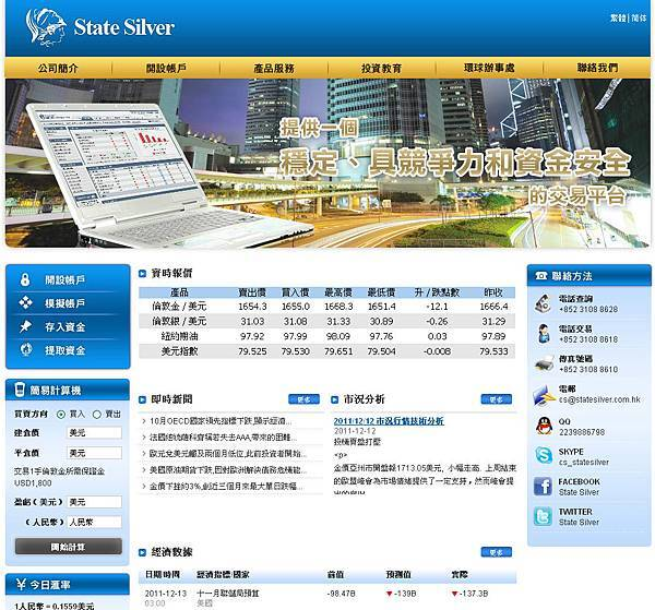 SEO 黃金價格網站 : 銀邦貴金屬