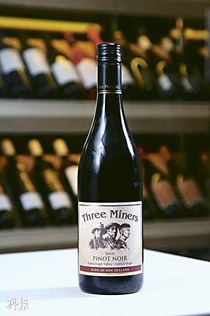 Three Miners Pinot Noir 2010