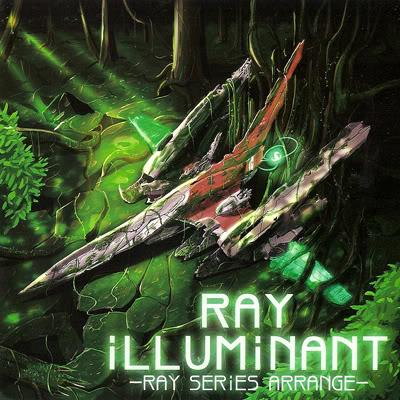 RAY ILLUMINANT