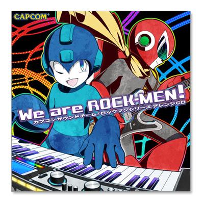 《洛克人》系列名曲再度甦醒!專輯CD《We are ROCK-MEN!》