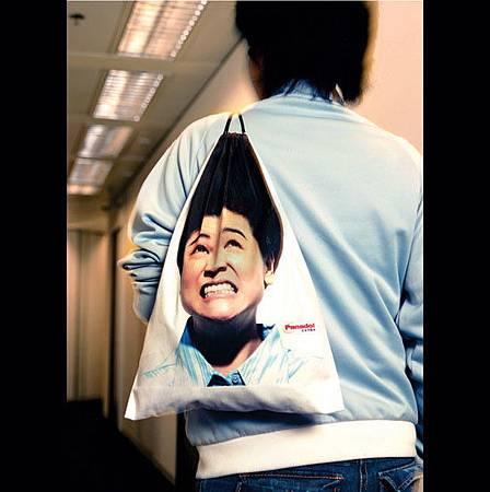 令人注目的創意購物提袋