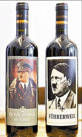 大千世界:意国超市卖希特拉红酒