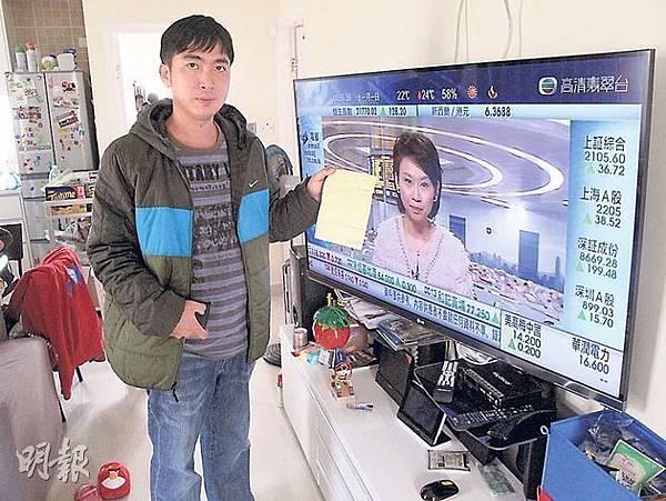 LG電視「死因」﹕節目表太長 不斷自動開機關機 需改韌體