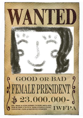 我要女總統