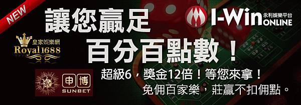 005-皇家娛樂網.jpg