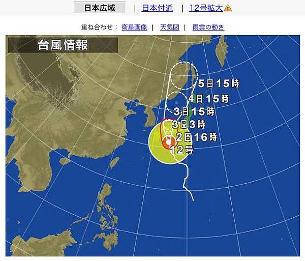 螢幕快照 2011-09-02 下午4.48.35.jpg