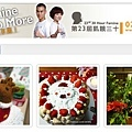 螢幕快照 2011-12-25 下午9.36.13.jpg