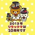 螢幕快照 2012-11-02 下午10.35.23