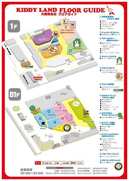 map-011.jpg