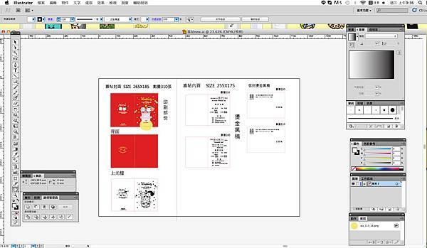 工作圖2.jpg