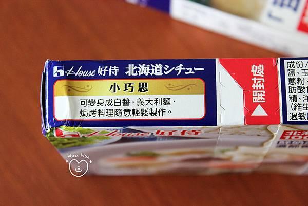 IMG_9308.JPG