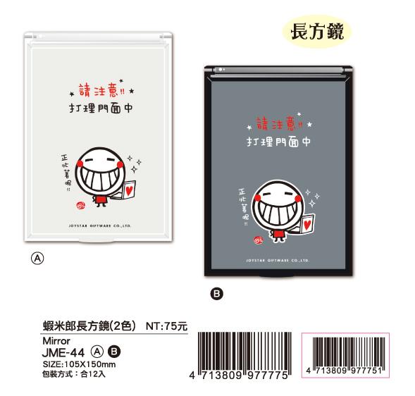 JME-44.jpg