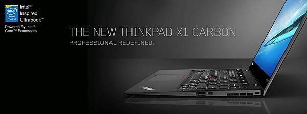 New X1 Carbon